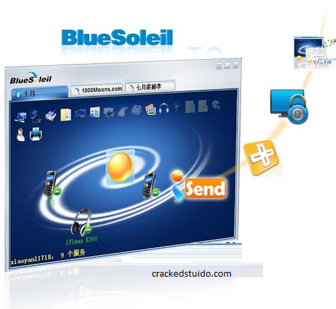 BlueSoleil 10.0.498.0 Crack + Serial Number Keygen Free Download